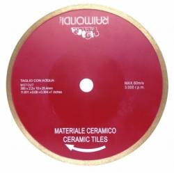 Алмазный диск 250 мм