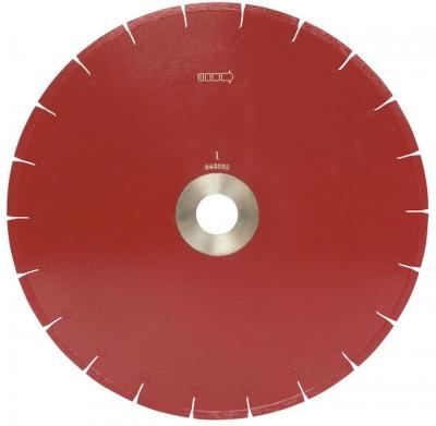 Алмазный диск 300мм