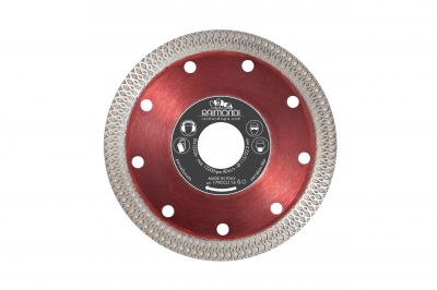 Алмазный диск 115мм
